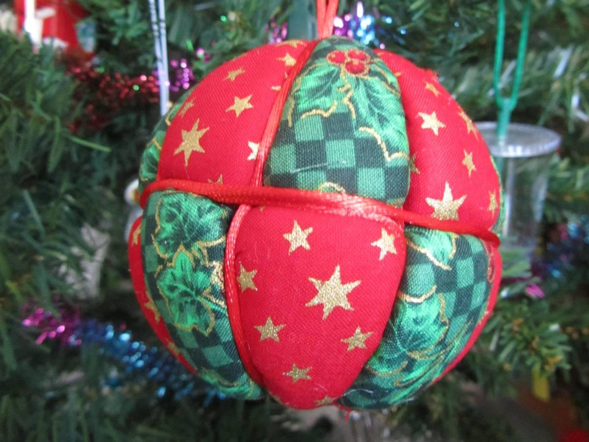 Christmas Tree Decoration Kits