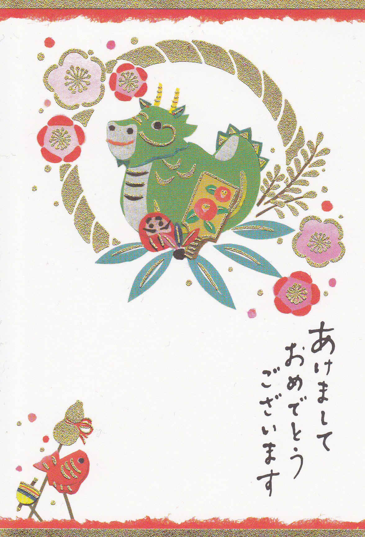 new years cards japanese