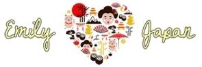 Emily Loves Japan
