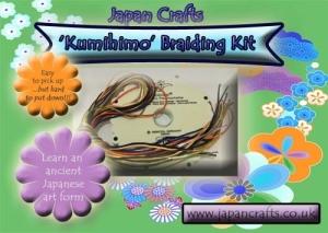japan crafts