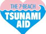 "Seven Beach Aid's ""You Are Not Forgotten"" – event video"