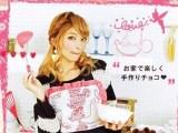 A taste of Valentine's Day inJapan