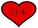 We <3 Japan!