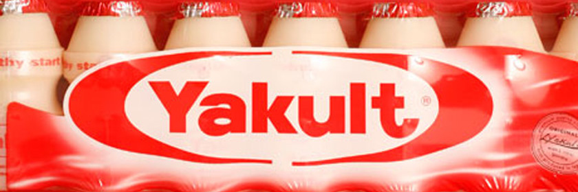 Competition: Win Hyper Japan tickets from Yakult ...