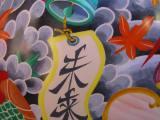 Mirai by DaisukeSakaguchi