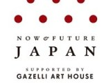 Now & Future:Japan