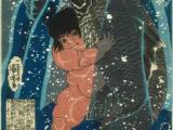 """Exhibition: Part 1 """"What is Ukiyo-e?"""" at the ICNgallery"""