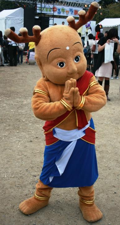 Sento-kun from Nara