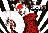 Announcing the Brighton Japan Festival 2012!