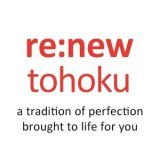 "Exhibition: ""re:new tohoku"" at Asia House"