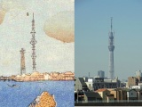 Kuniyoshi's Skytree