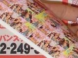Weekly Shiritori #39