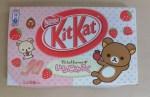 Rilakkuma Kit Kats!