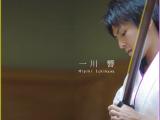 Introducing the 'Shamazing' HibikiIchikawa