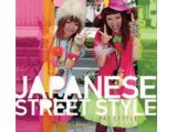 Book Review: Japanese Street Style by Pat Lyttle