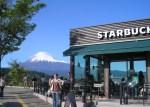 Japanese Starbucks & Fuji-san
