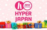 Hyper Japan 2012 Christmas – coming soon!