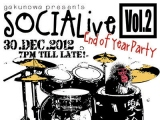 SOCIALive vol.2 End of Year Party