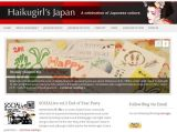 Haikugirl's Japan: 2012 in Review