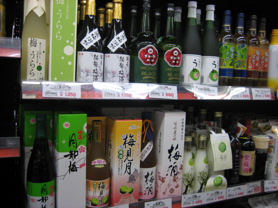 Various brands of Umeshu for sale at a liquor store