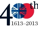 Japan400 – A UK festival celebrating the 400th anniversary of Japan-British relations