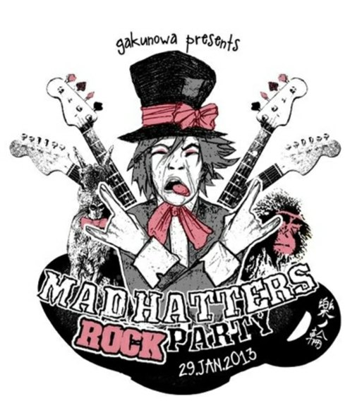 Mad Hatters Rock Party