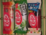 And the Japanese Kit Kats mini giveaway winner is…