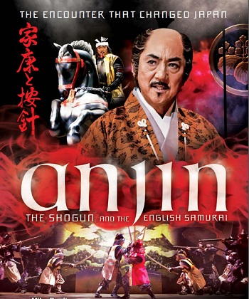 Anjin: The Shogun and the English Samurai