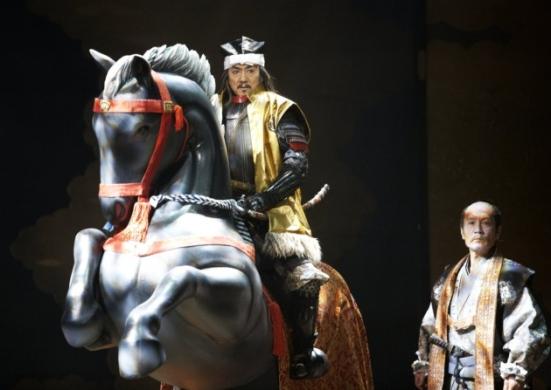 Fibreglass horse