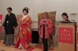 Kekkon: Japanese WeddingCostumes