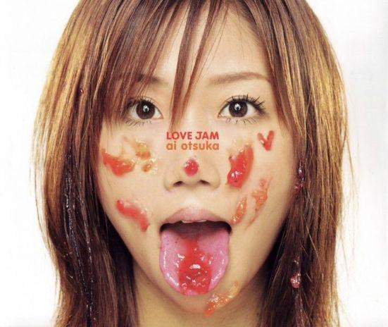 Otsuka Ai - Love Jam
