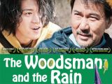 The Woodsman & the Rain – A film by ShuichiOkita