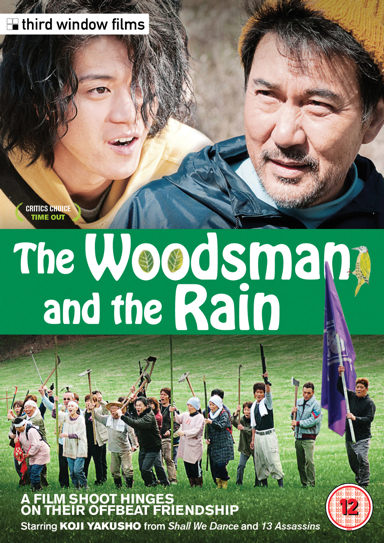 The Woodsman and the Rain DVD