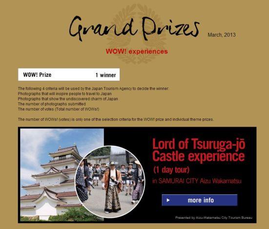 WOW prize 1