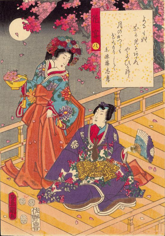 'Under the Cherry Blossoms' (花宴 / Hana no En) by Kunisada