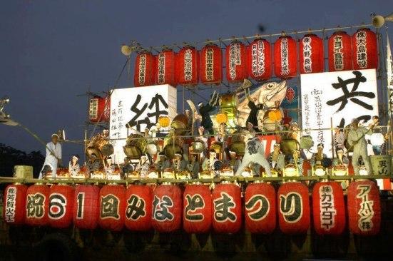 "Minato Matsuri: ""Kaijyo Unzura"" boat delivered dynamic taiko reverberations while cruising the bay"