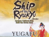 Ship of the Ryukyu present YUGAFU – Ryukyuan Dance