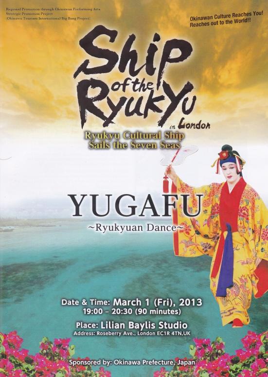 YUGAFU Ryukyuan Dance