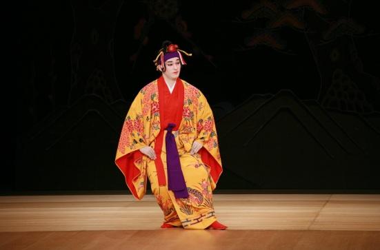 YUGAFU - Ryukyuan Dance