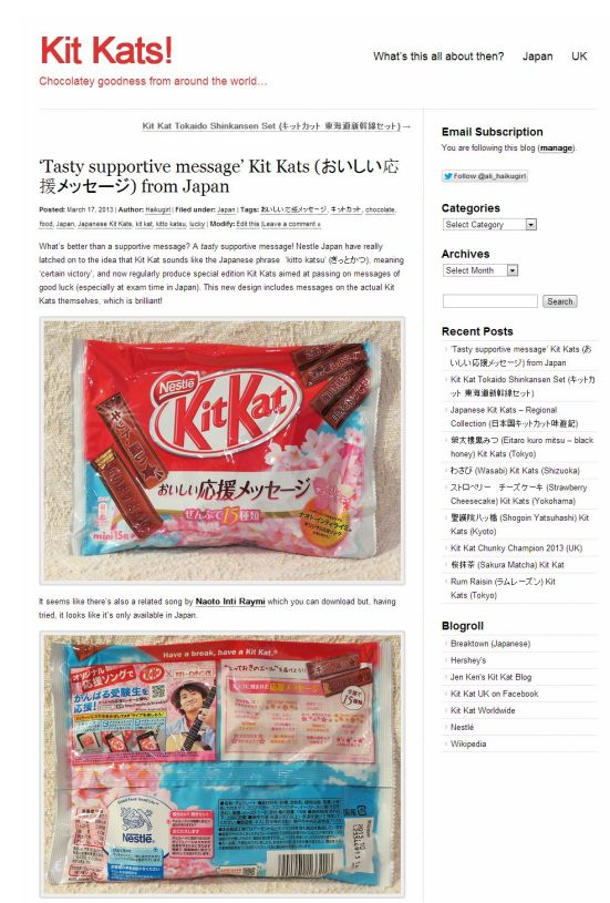 Tasty supportive message' Kit Kats (おいしい応援メッセージ) from Japan