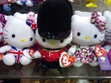 Kawaii Hello Kitty stuff…