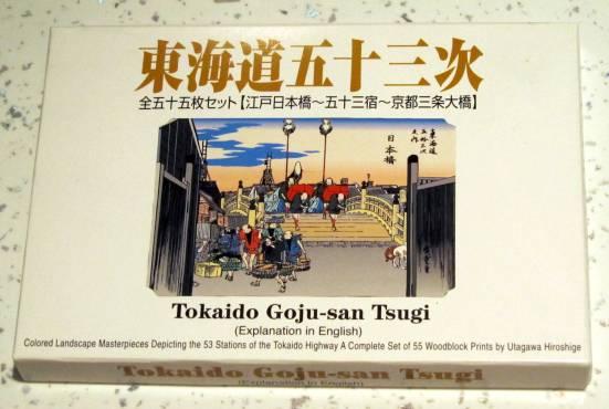 Tokaido Goju-san Tsugi
