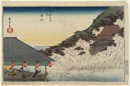Kiyomizu-dera by Utagawa Hiroshige, around 1834