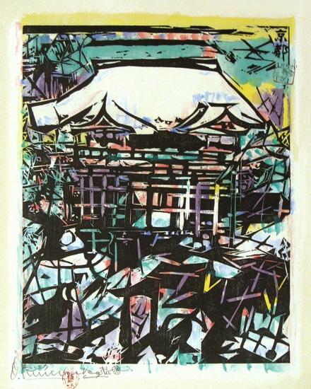 'Kiyomizu-dera' by Shiko Munakata