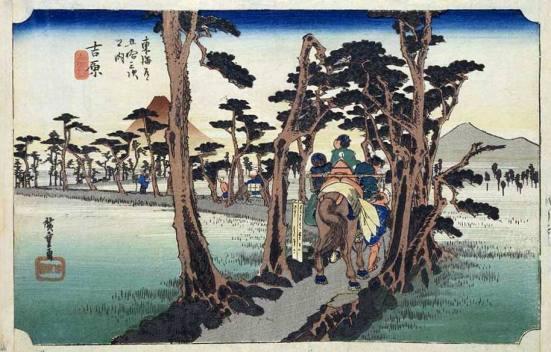 'Mount Fuji Seen on the Left' by Utagawa Hiroshige (Yoshiwara)