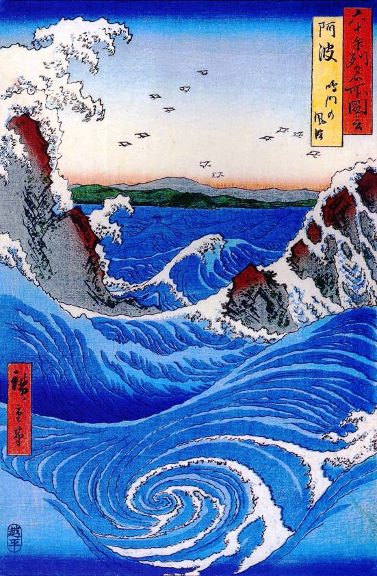 Hiroshige - Famous Views of the 60 Provinces - 55. Rough Sea at Naruto in Awa Province