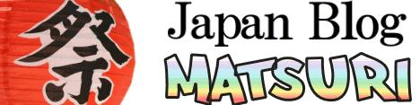 Japan Blog Matsuri