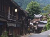 A to Wa of Japan: Week19