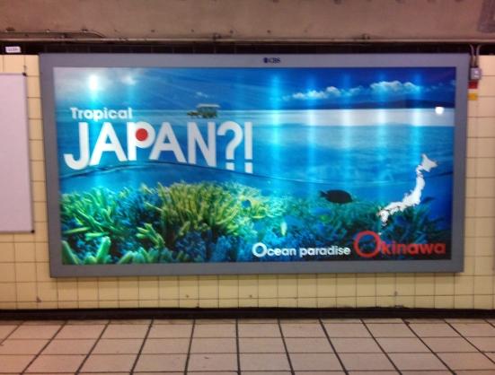 Tropical Japan poster