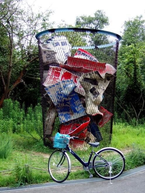 Giant Trash Can, Naoshima